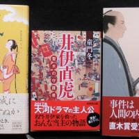 1247話 「 本の購入 」 10/13・木曜(曇・晴)