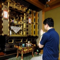 お仏壇の処分費用