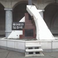 日本のてっぺん、行き帰り … 稚内港北防波堤ドーム