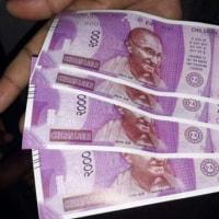 インドの国営銀行のATMから、出納「子ども銀行」偽札の犯人逮捕!