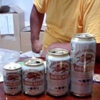 「ええおっさん」が」!!「ビール」で遊んでます」!!