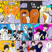 4月5日キュウソネコカミ試練のTAIMANTOUR 福岡ドラムロゴス