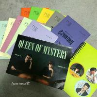 クォン・サンウ チェ・ガンヒ 「推理の女王」 たくさんの台本~~カラフルだね(*´▽`*)