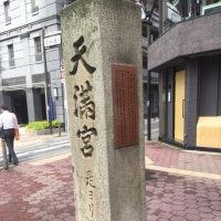 天満橋〜中之島バラ園〜老松通〜