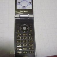 携帯電話を変えました~♪(猫柄)