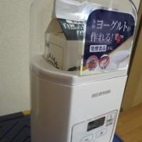 アイリスオーヤマ ヨーグルトメーカー IYM-012-W(ヨーグルト製造編)