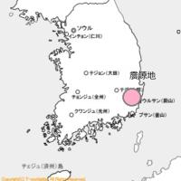 北朝鮮の地下核実験は地震と噴火を誘発する?