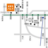 2月・福岡カリスマ聖会&預言セミナー