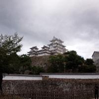 姫路、京都湯の花温泉の旅