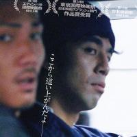 「ケンとカズ」主演・毎熊克哉さん(福山市出身)舞台挨拶(9/10)