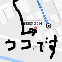 今夜長崎県大村市で松本哉トーク