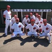 第52回 東部理容野球大会