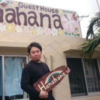 3月21日チェックアウトブログ~ゲストハウスhanahana In 宮古島~