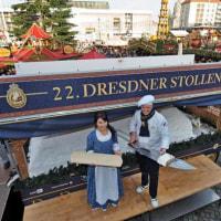クリスマスの伝統菓子、ドイツで世界最大の「シュトレン」