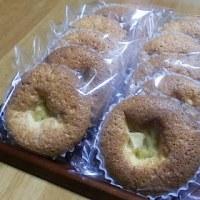 薩摩芋と林檎のマドレーヌ