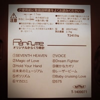 Perfume ���餯����ס�