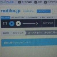 TVがダメならラジオがあるじゃん!!
