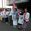 九州北部豪雨救援募金の取り組んでいます