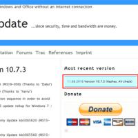 リカバリしたらWindows Updateが「更新プログラムを確認しています」から進まない(Windows7)