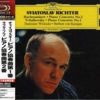 スビャトスラフ・リヒテルのラフマニノフピアノ協奏曲第2番