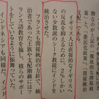 我々日本人は植民地のことを親から聞いてない!!【持っているものすべてを奪う植民地支配】
