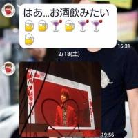 ファンミーティング МC KimTeiさん&グンちゃん