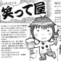 今週のお得な平日限定メニュー 9/27~9/30
