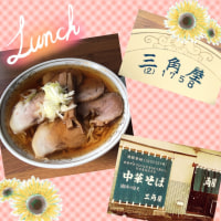 ☆ミチのラーメン日記 その17 会津若松 三角屋