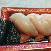 ワイドパンツ・・・ここまで~♪  &  黒鯛(チヌ)の焼き切り~♪  & カタクチイワシの塩辛♪  いただきもの・・・イタドリのお寿司~♪