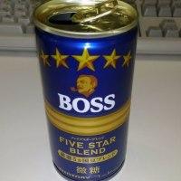 缶コーヒーはもちろんBOSS