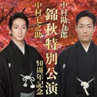 11/28~12/3のご予約のお知らせ