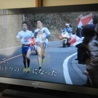 感動のレース
