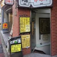歯医者→雑貨屋「ミッテ」(2016.12.1)