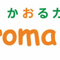 かおるカエル処 アロマフロッグス(川崎店) 閉店のお知らせ