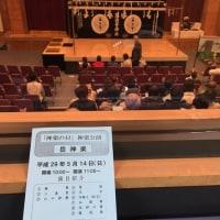 本日の岳神楽公演がまもなく開演します!