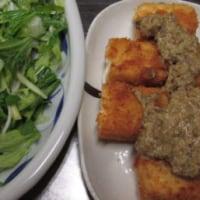 お豆腐のフライふきのとうのソース