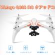 5%off-WLtoys Q696-A Q696 5.8G FPV 1080P カメラ 2軸 ジンバル 気圧高度ホールド RC クアッドコプターモード切替