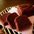 山本真希さんのHM☆ヨーグルトでしっとり生チョコケーキ