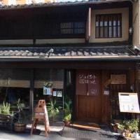 喫茶とランチの店 ジョイント・ほっと(喫茶空間)