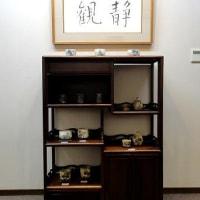 「~春爛漫~ 池田省吾 陶展」会場奥風景。