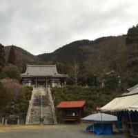 六地蔵駅〜醍醐陵〜岩屋神社奥之院〜笠原寺〜