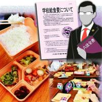 滞納給食費「逃げ得」許さない 未納1億円超…弁護士が回収へ 大阪市