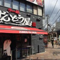 4月7日のライブIn神戸