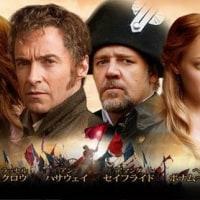 『レ.ミゼラブル』DVDをコピー 話題作『レ.ミゼラブル』DVDのレンタルDVDコピー方法