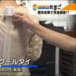 WBS ワールドビジネスサテライト:テレビ東京 2017/07/19(水)