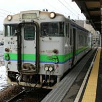 北海道車両図鑑
