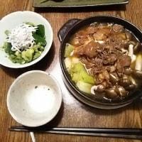 牛筋豆腐をふーふーした夜、季節感のある器