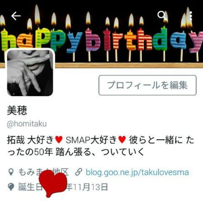誕生日詐称(笑)