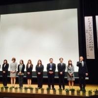 青少年健全育成市民会議・稲敷市PTA実践発表会!