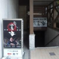 相撲取りの店で飲み会